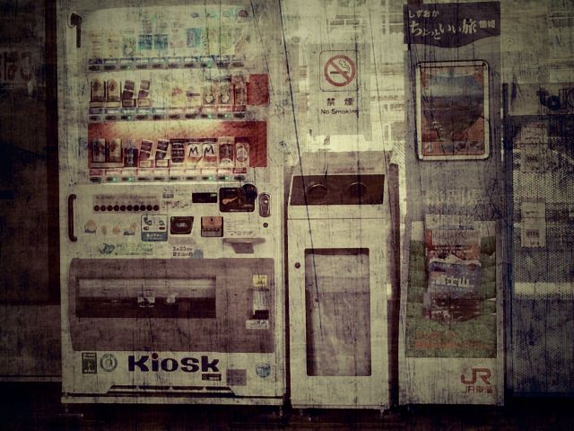 photography japan travel retro old photo