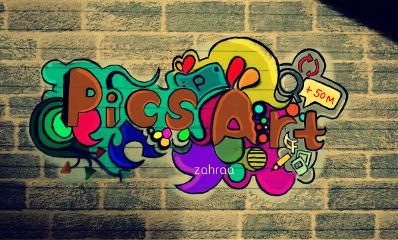 dcgraffiti