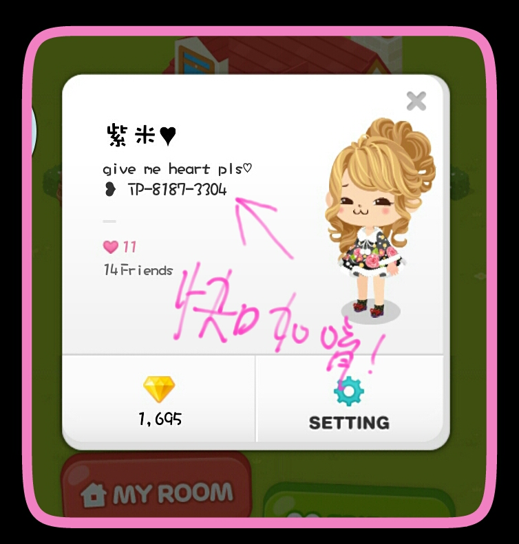Game Name: Line Play My Code: TP-8187-3304    -  My Po...